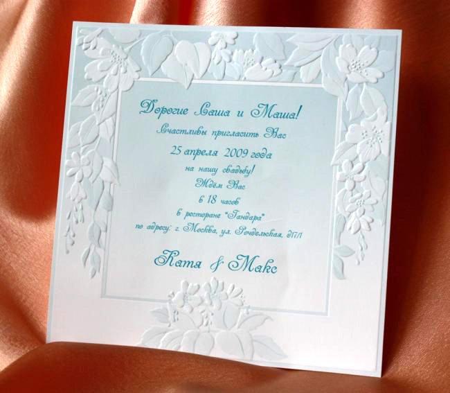 Как правильно написать открытку на свадьбу
