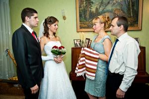 Как благословить на брак