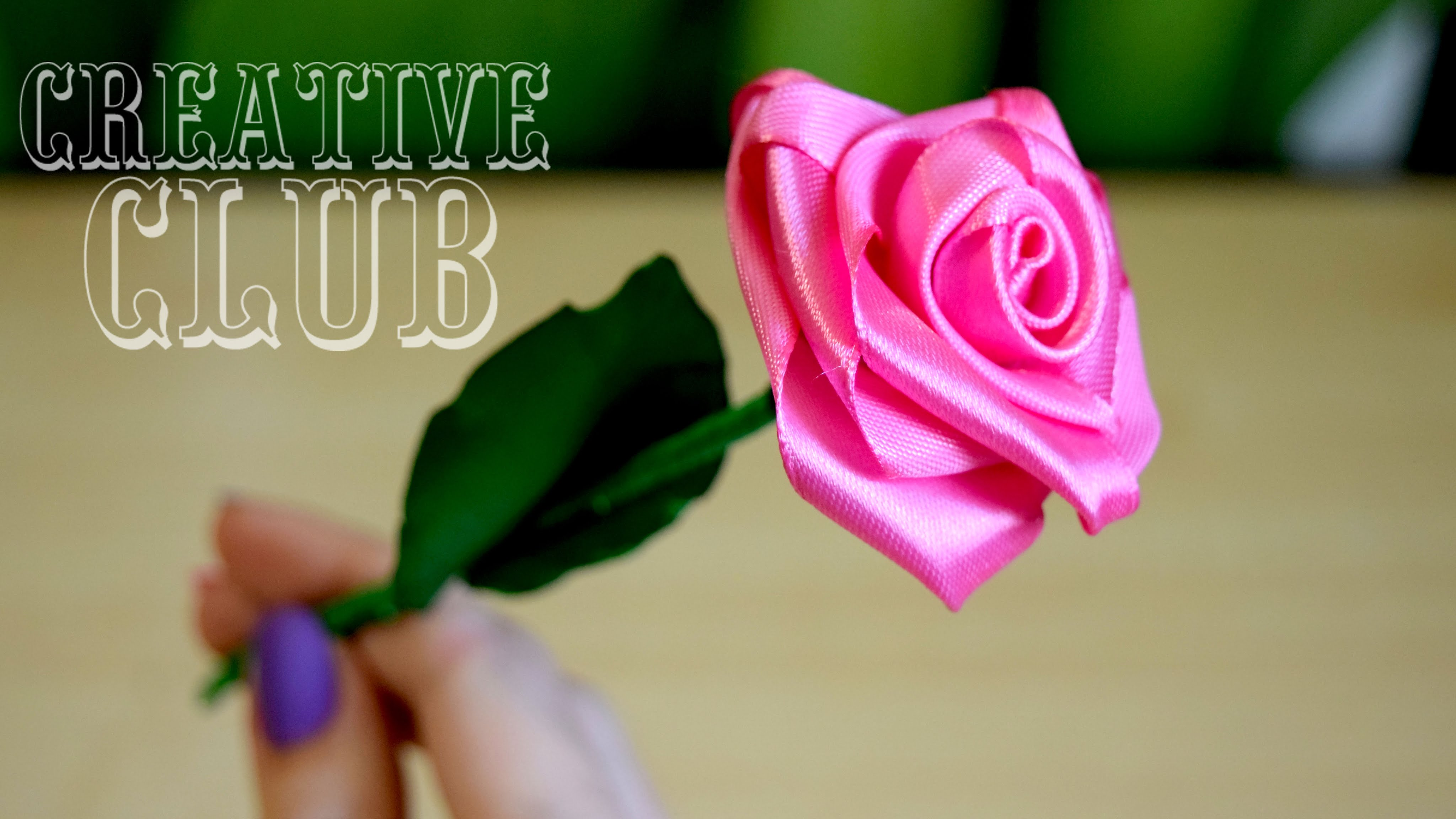 Цветочки из атласных лент своими руками пошаговая инструкция