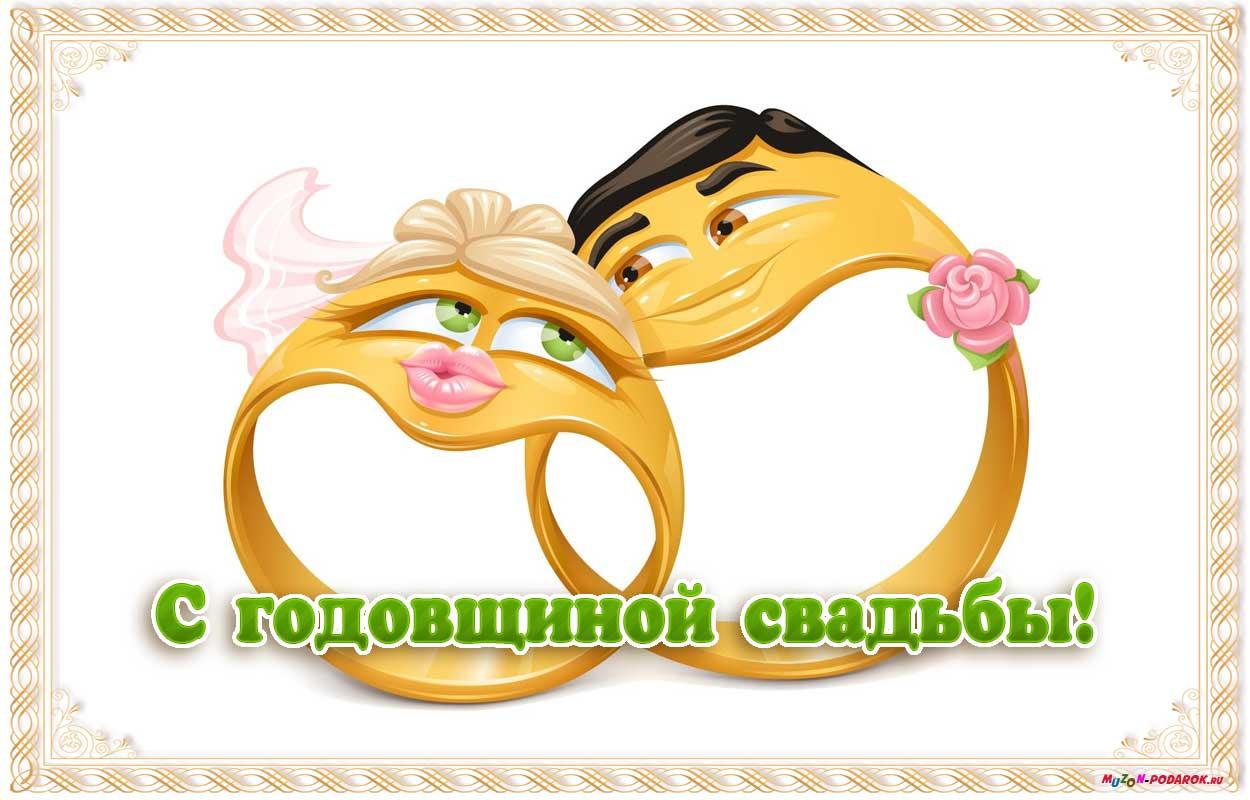Бумажная свадьба поздравления мужу от жены прикольные короткие фото 286