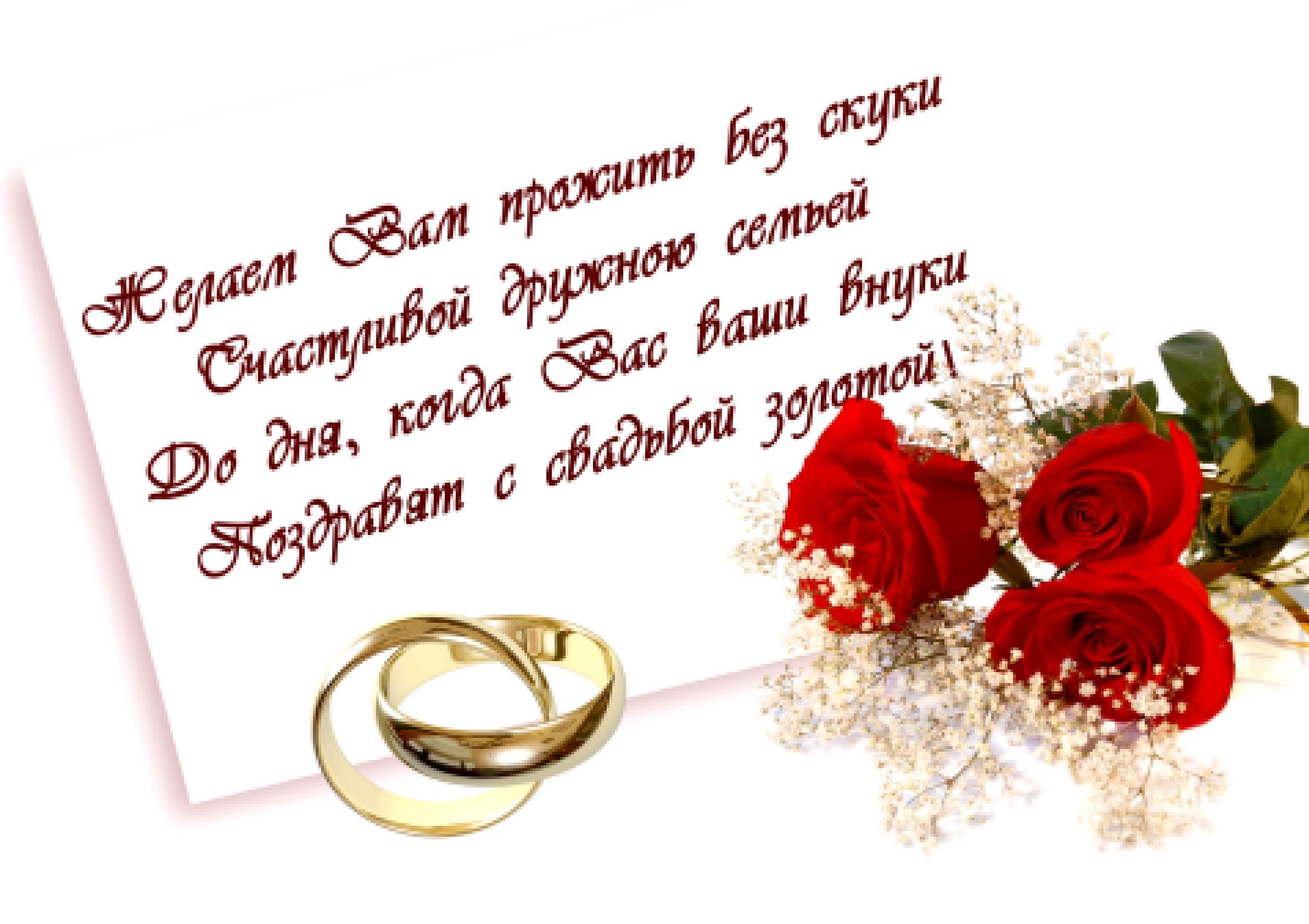 Поздравления к серебряной свадьбе мужчине