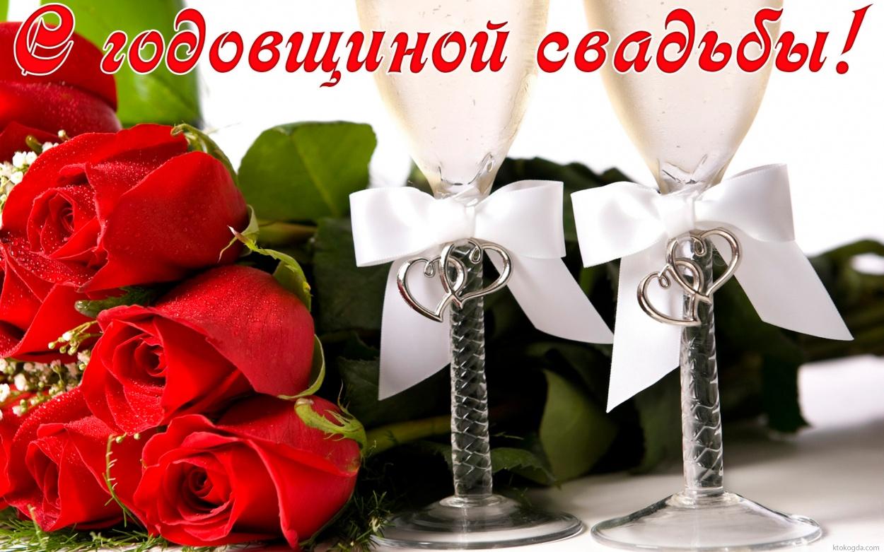 Бумажная свадьба поздравления мужу от жены прикольные короткие фото 202